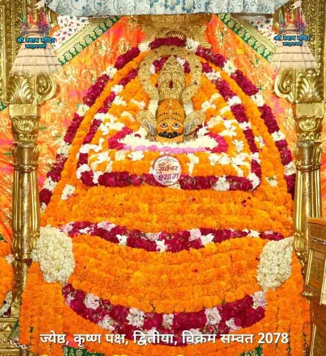 khatu shyamji ke aaj 28 may 2021 ke darshan