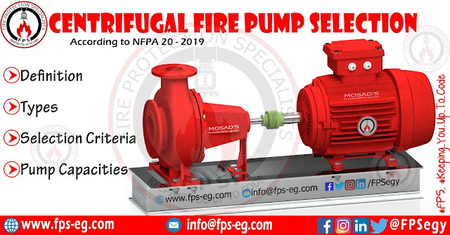 Centrifugal Fire Pump Selection Criteria