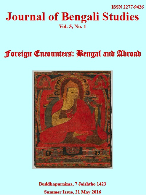 Journal of Bengali Studies Vol.5 No.1 (Foreign Encounters)