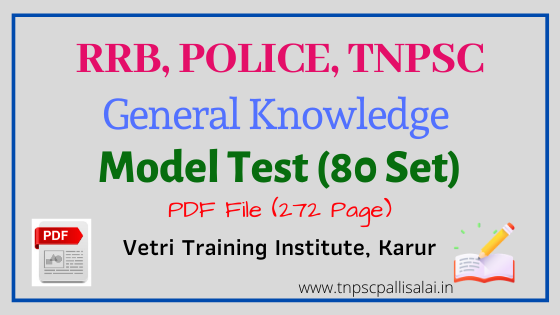 General Knowledge model Test Question and Answer for all Competitive Exams