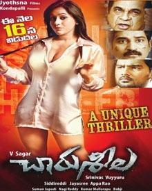 Charuseela (2016) Telugu DVDScr 700MB