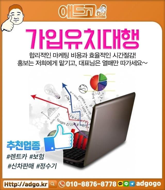 안산단원벽걸이티비시공