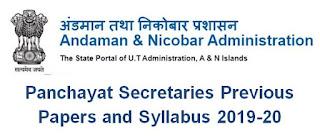 Andaman and Nicobar Panchayat Secretaries Previous Papers and Syllabus 2019-20