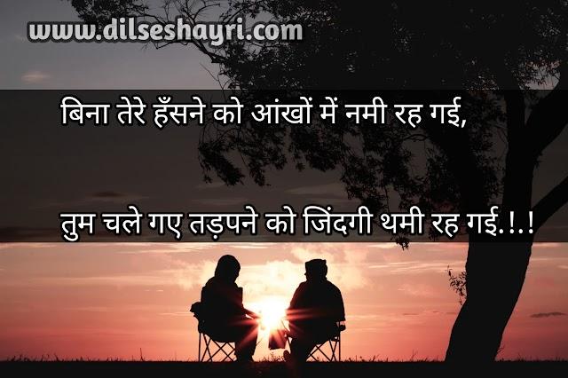 Jindgi Shayari | Best Shayari Jindgi