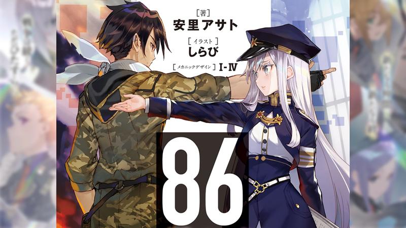 Light Novel Sci-fi 86 Dapatkan Adaptasi Anime