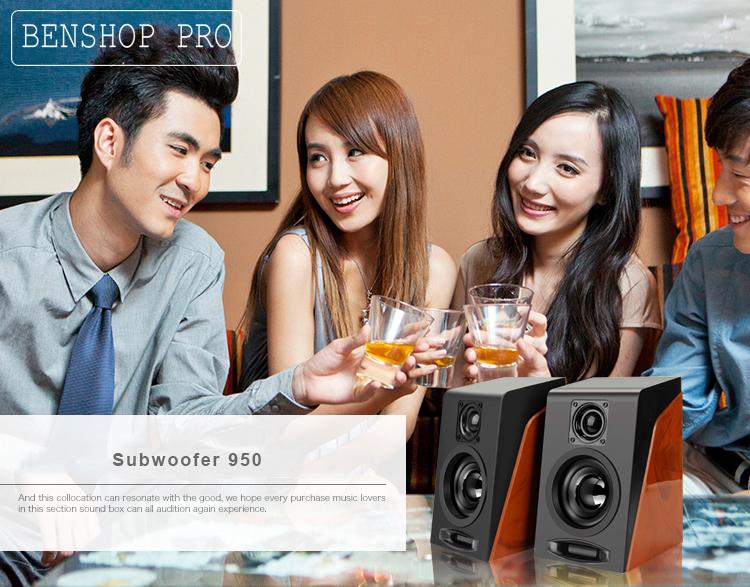 Subwoofer 950