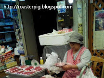 感受沖繩地道傳統市場
