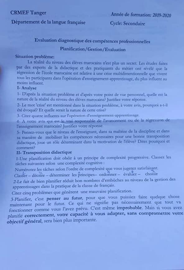 تقويم تشخيصي للأساتذة المتدربين بالمراكز الجهوية لتخصص اللغة الفرنسية