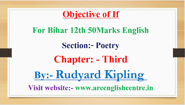 Objective of If for Bihar 12th 50 Marks English Poetry