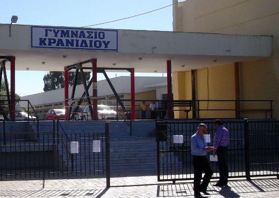 Ελλείψεις καθηγητών στο Γυμνάσιο Κρανιδίου - Επιστολή στον υπουργό  από τον Σύλλογο Γονέων και Κηδεμόνων