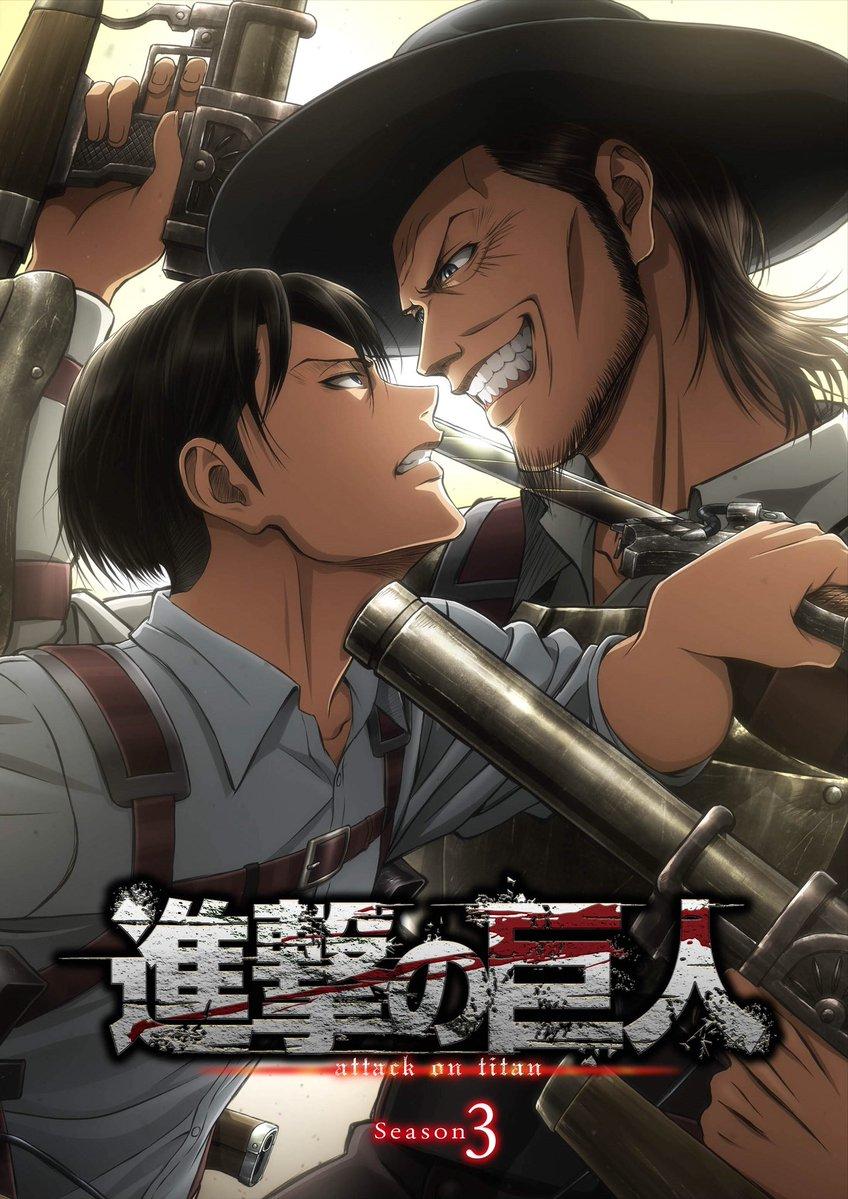 La tercera temporada de Shingeki no Kyojin tiene nueva información