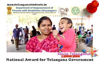 Telangana_award