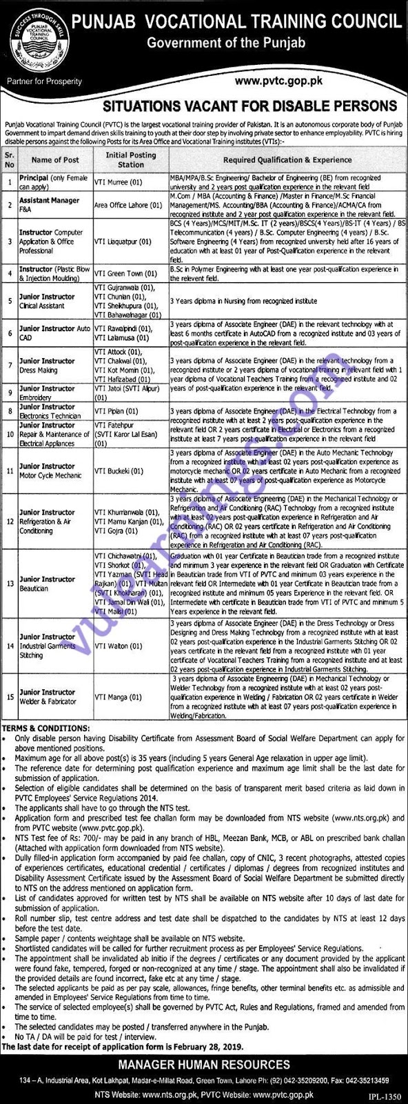 Jobs in Punjab Vocational Training Council
