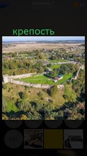 389 фото вид сверху на крепость старинную 1 уровень