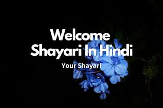 Welcome Shayari