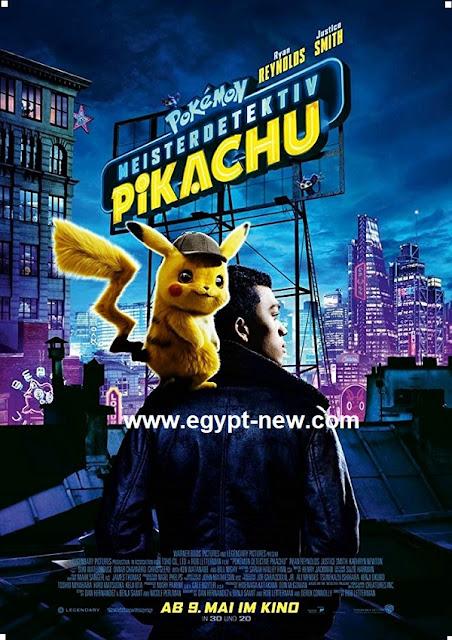 مشاهدة تحميل فيلم مشاهدة فيلم Pokémon Detective Pikachu 2019 1080p BluRay مترجم مباشرة اون لاين مترجم