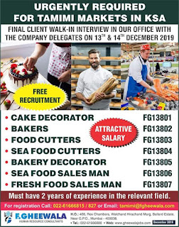 Free Requirement for tamimi markets
