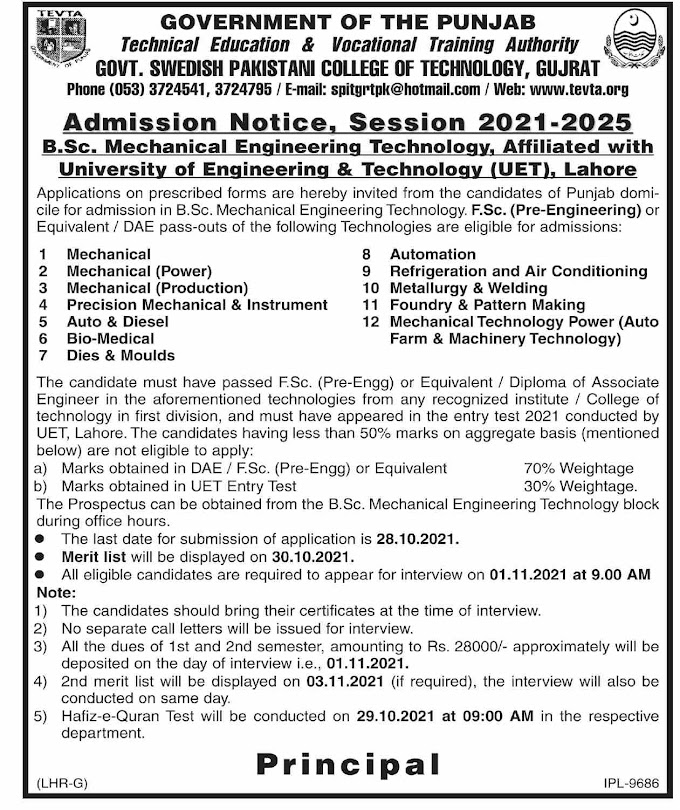 Technical Education & Vocational Training Authority Gujrat Admissions