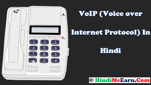 VOIP full form in computer hindi