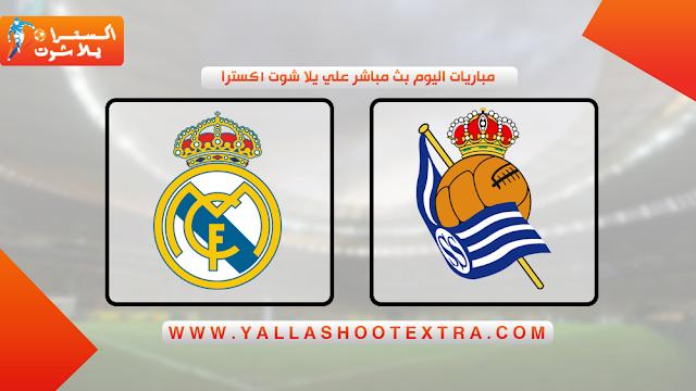 مباراة ريال مدريد و ريال سوسيداد 23-11-2019 في الدوري الاسباني