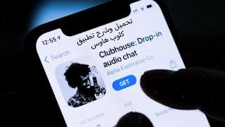 تحميل وشرح تطبيقClubhouse كلوب هاوس للدردشة الصوتية