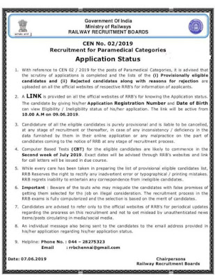 RRB Paramedical Recruitment Application Status Link Activeted