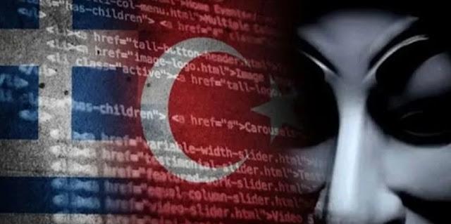 Κανένα έλεος στον ελληνοτουρκικό πόλεμο του διαδικτύου
