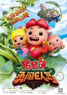 GG Bond And The Beanstalk 2014 Dual Audio Hindi 720p WEB-DL 900mb