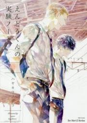 Endou-kun no Jikken Note