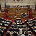 Πήρε ψήφο εμπιστοσύνης η Κυβέρνηση με 151 υπέρ - Επόμενος σκόπελος η κύρωση της Συμφωνίας των Πρεσπών