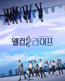 Sinopsis pemain genre Drama Welcome 2 Life (2019)