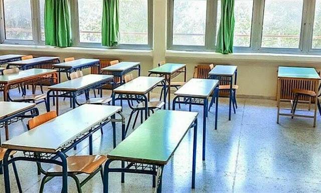 Τη Δευτέρα η εκπαιδευτική κοινότητα θα βιώσει το lockdown που βρίσκεται σε ισχύ, με την τηλεκπαίδευση να μπαίνει για τα καλά στην καθημερινότητα της δευτεροβάθμιας και τριτοβάθμιας εκπαίδευσης.
