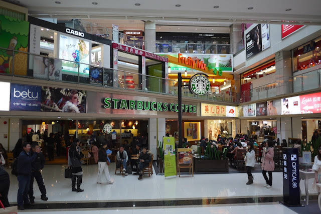 Starbucks at China Plaza in Guangzhou in January 2012
