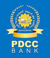 PDCC 2021 Jobs Recruitment Notification of Clerk 356 Posts