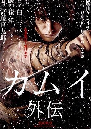 Kamui o Ninja Solitário - A Lenda de Kamui Filme Torrent Download