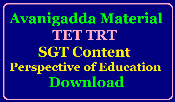 Avanigadda DSC SGT Content From Old Books Study Material and Perspective of Education - Downloadhttps://www.paatashaala.in/2017/11/avanigadda-dsc-trt-sgt-content-from-old-books-study-material-perspective-of-education-download.html
