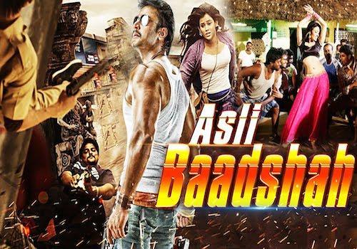 Asli Baadshah 2015 Hindi Dubbed