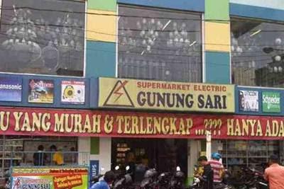 Lowongan Kerja Pekanbaru : Supermarket Electric Gunung Sari September 2017