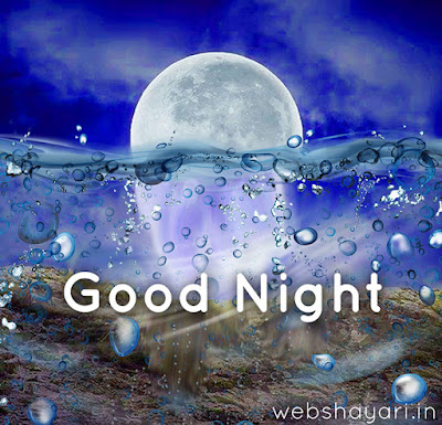 Good Night moon images with water ocean