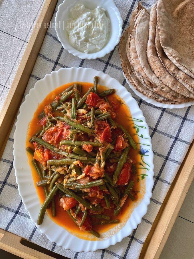 Loubieh bi Zeit | Lebanese Green Beans Stew