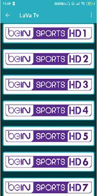 تحميل تطبيق LaVa Tv apk لمشاهدة المباريات الخاصة بكرة القدم على الاندرويد