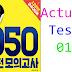 Listening TOEIC 950 Practice Test Volume 1 - Test 01