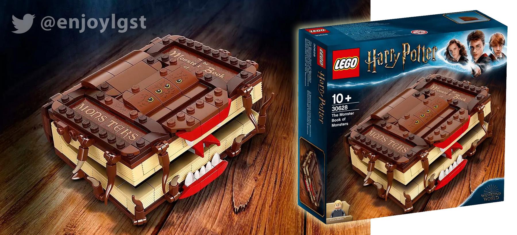 レゴ「30628 ハリー・ポッター 怪物的な怪物の本」新製品公式画像と説明書登場