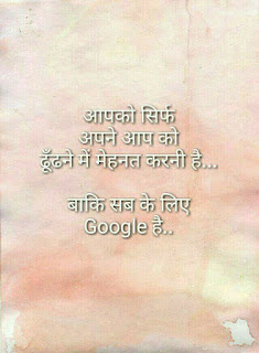 Hindi Quotes Profile Images Pics For Whatsapp DP