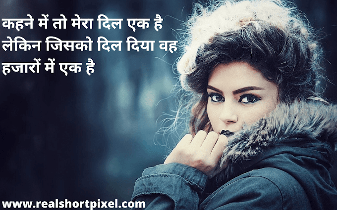hindi shayari picture an enormous assortment of wonderful astounding statement