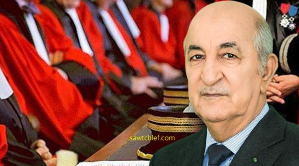 رئيس الجمهورية  ينهي مهام 8 قضاة