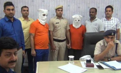 Gau Rakshak Arrested By Police For Black Mailing