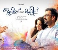 James and Alice 2016 Malayalam Movie Watch Online