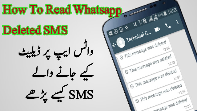 Read the deleted Whatsapp Message