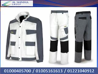 ملابس ويونيفورم المصانع والشريكات